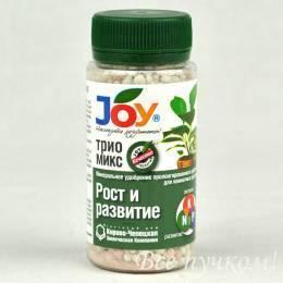 Удобрение JOY с/у трио микс Рост и развитие 100 гр