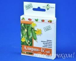 Биофунгицид Алирин-б для овощей 20 таб.