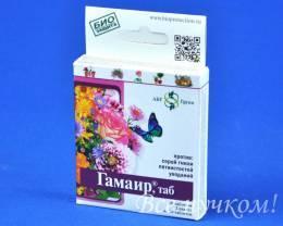 Био защита Гамаир для цветов ( от серой гнили, пятнистости) 20 таб.