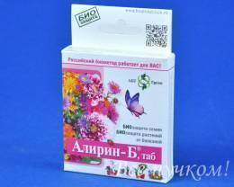 Био защита Алирин-б для цветов 20 таб.