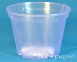 Кашпо дренажное 11/8 см (фио-прозр.)