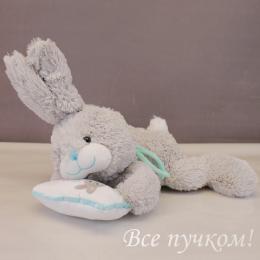 Заяц Пряник 31см