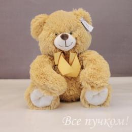Медведь Хеппи 34см