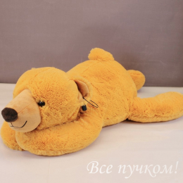 """Медведь лежачий """"Потапыч"""" 70 см"""