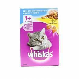 Корм для стерилизованных кошек Whiskas с курицей 350 г сухой
