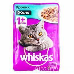 Корм для кошек Вискас желе кролик 85г