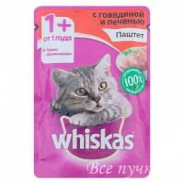 Корм для кошек Вискас паштет говядина / печень   85г