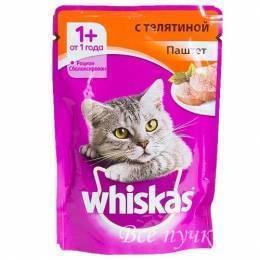Корм для кошек Вискас паштет с телятиной  85г