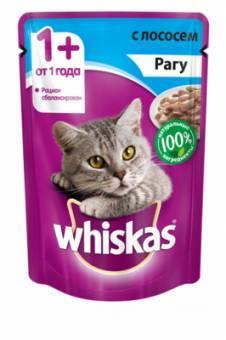 Корм для кошек Вискас рагу лосось  85г