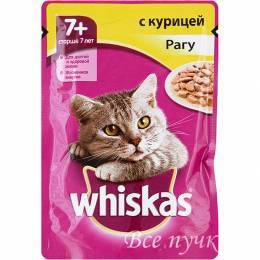 Корм для кошек Вискас для кошек 7+ рагу с курицей 85г