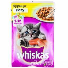 Корм для кошек Вискас для котят курица рагу 85г