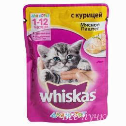 Корм для кошек Вискас для котят паштет с курицей  85г