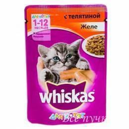Корм для кошек Вискас для котят телятина желе 85г