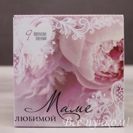 Набор шоколадок «Любимой Маме»