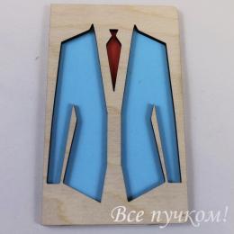 Деревянный конверт «Мужчине»