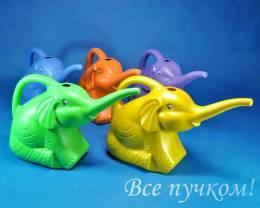 Лейка слоник 2л