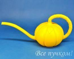 Лейка тыковка 1,5л (желтая)