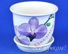 Горшок классик 0,5л.белый орхидея
