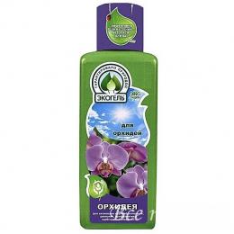 Экогель для орхидей 250мл