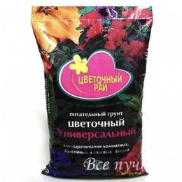 Грунт «Цветочный рай» универсальный 10 л
