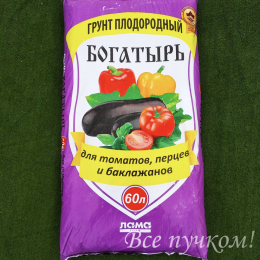 БИОгрунт «Богатырь» для томатов и перцев 60 л