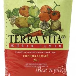 Грунт «Живая земля» томаты 5 л