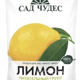Грунт «Лимон» 5 л