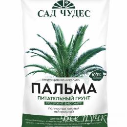 Грунт «Пальма» 2,5 л