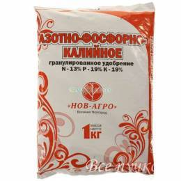 Азотно-фосфорно-калийное удобрение 1кг