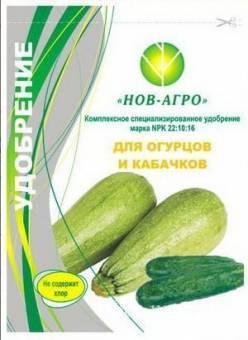 Удобрение Для огурцов и кабачков 0,9 кг
