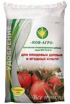 Удобрение  Для плодовых деревьев и ягодных культур 0,9 кг