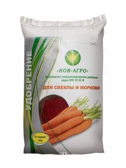 Удобрение  Для свеклы и моркови 0,9 кг