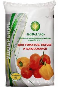 Удобрение  Для томатов,перцев и баклажан 0,9 кг