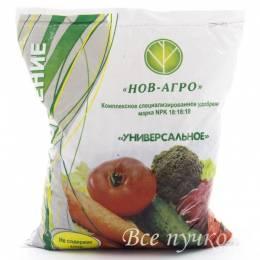 Удобрение Универсальное 0,9 кг