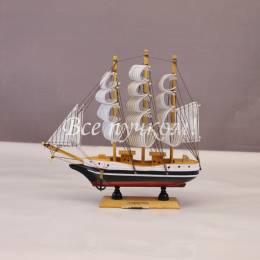 Корабль 24 см
