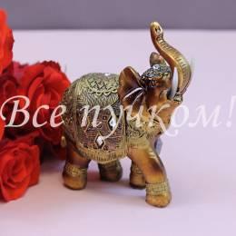 Золотой слон