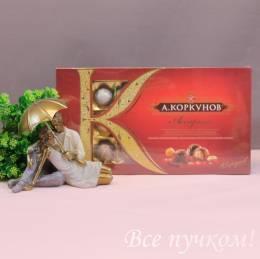 Конфеты А. Коркунов. Темный и молочный шоколад