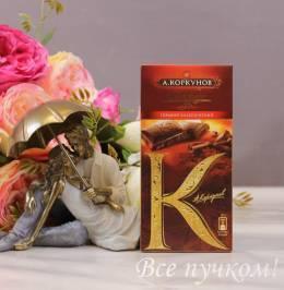 """Шоколад горький """"А.Коркунов"""" с содержанием какао 55%"""