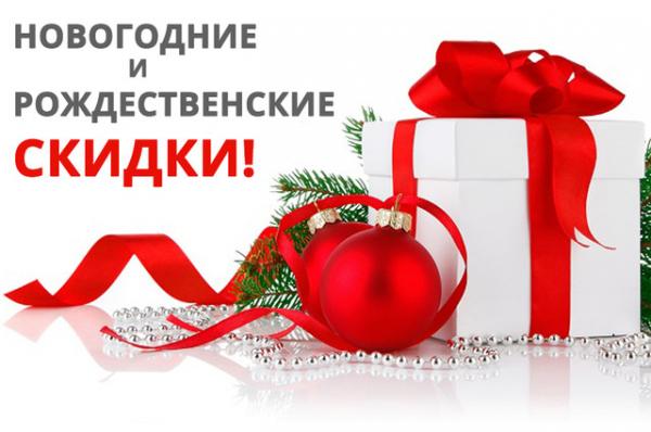 Новогодний ценопад на сувениры и подарки!